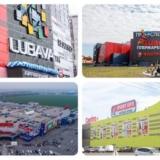 Украинский Совет Торговых Центров (УСТЦ)