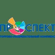 Украинский Совет Торговых Центров (УСТЦ) - Проспект