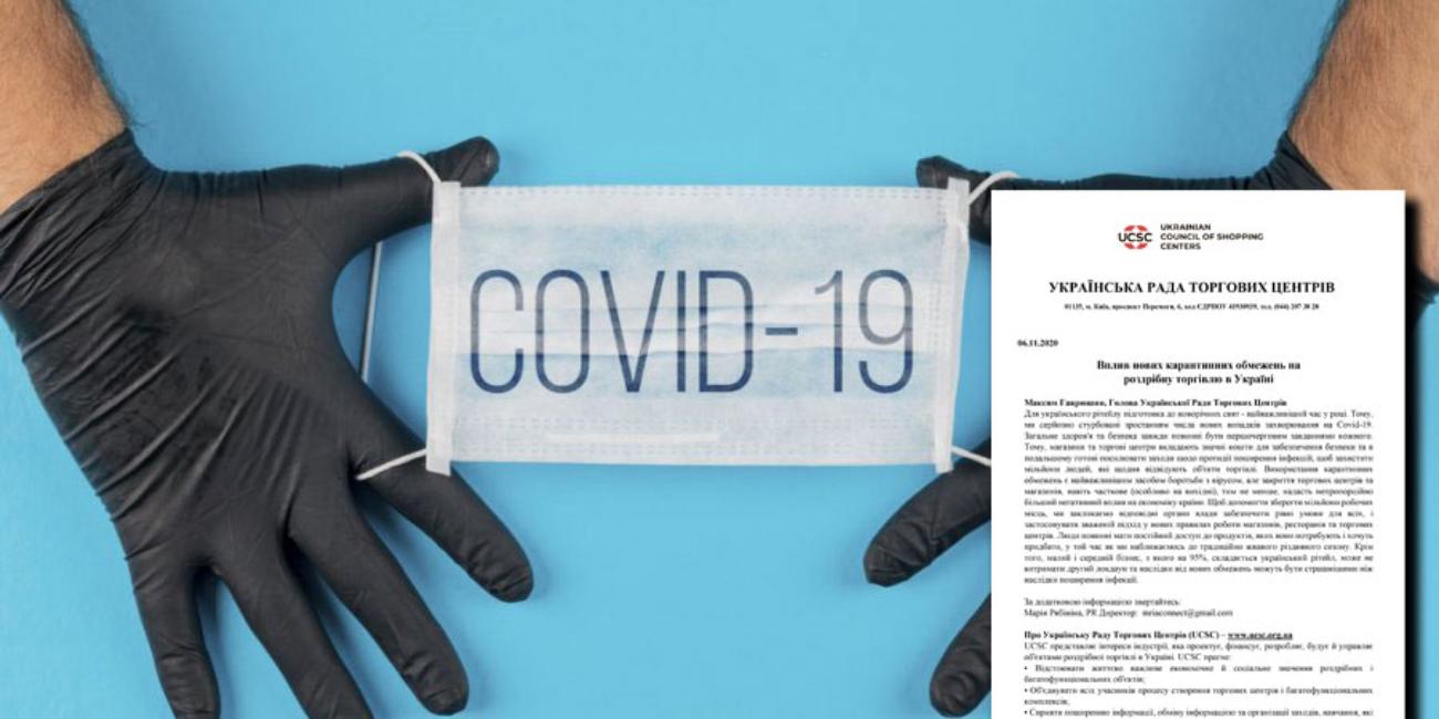 ucsc-covid-19