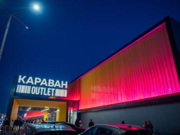 Караван_фасад